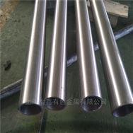 冶鑫 热销供应 GH2036高温合金棒板管材