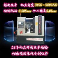 CXF-W40X数控铣槽机
