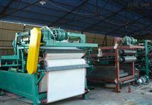 WFRL日丽牌带式压滤机造纸污泥处理设备