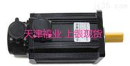 现货FRLS10206A4A AC伺服电机 含驱动器马达