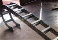 石材机械工程耐磨桥式拖链