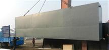 乌海市屠宰污水处理设备