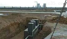 六盘水市水处理设备