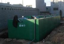 菏泽市高难度工业污水处理设备