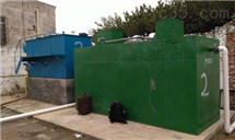 泰安市度假村生活污水处理设备