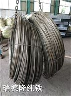 电工纯铁纯铁冷拉盘圆