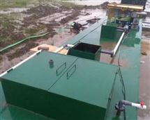 济南市工业污水处理设备