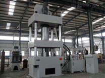 Y32-315四柱式液压机