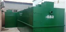 安康市罐头厂污水处理设备