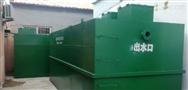 张家口市生活污水处理设备