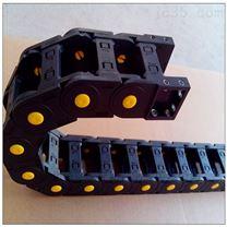 点胶机25*45桥式塑料拖链供应商