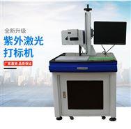 嘉興 海寧激光設備 各品牌激光打標機維修
