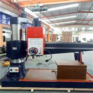 专业制造ZQ3063液压型 高速大孔径摇臂钻