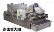 水处理磁辊纸带过滤机厂家