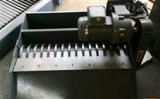 梳齿磁性分离器