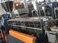 尼龙废丝回收造粒机