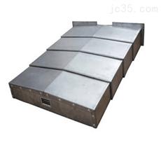 磨床钢板防护罩价格