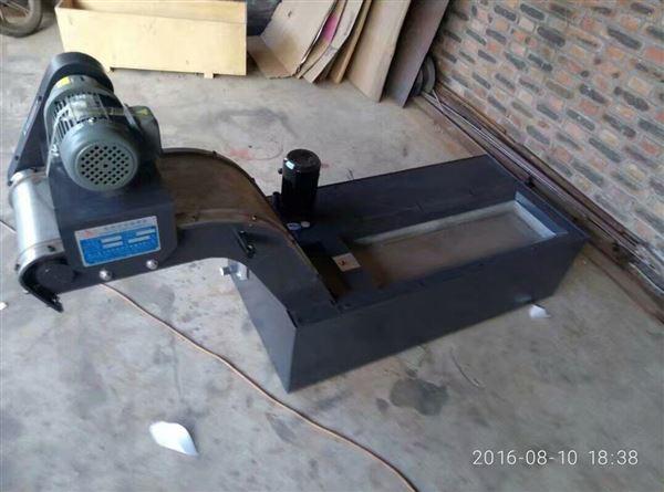 专业维修链板排屑机