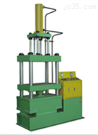 Y32系列熱固流化液壓機