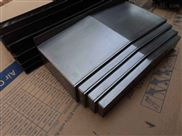 沈阳机床850加工中心钢板导轨防护罩
