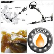 深圳埃科600度/800度/1100度高温润滑脂