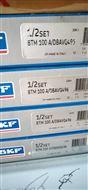 瑞典SKF轴承71940ACDGA/P4A高精密组合轴承