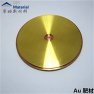 高纯钴板金属钴块 99.95 2-8mm