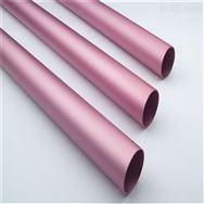 工业铝材 6061铝方管 6063合金铝扁管10x8x1
