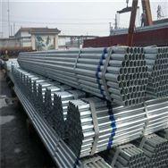 7075铝管价格 铝管批发 5052精密无缝毛细管
