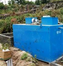 海南区生活污水处理设备
