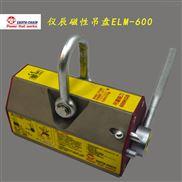 台湾仪辰ECE永磁式磁性吊盘ELM-600