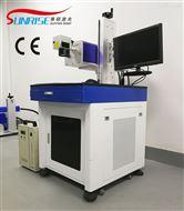 深圳化妝品激光鐳射雕刻機設備行業品牌廠家
