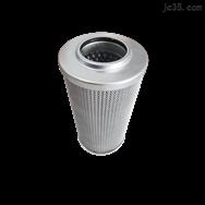耐蚀性、耐热性纤维素滤芯01-388-013夃庅