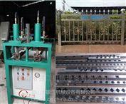 佛山锌钢护栏液压冲孔机生产厂家