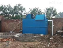 天水市淀粉废水处理设备
