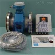 E+H 液位计 FTL260-0020