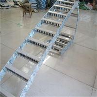 金属钢制电缆拖链销售厂家