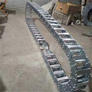 北京机床钢铝拖链