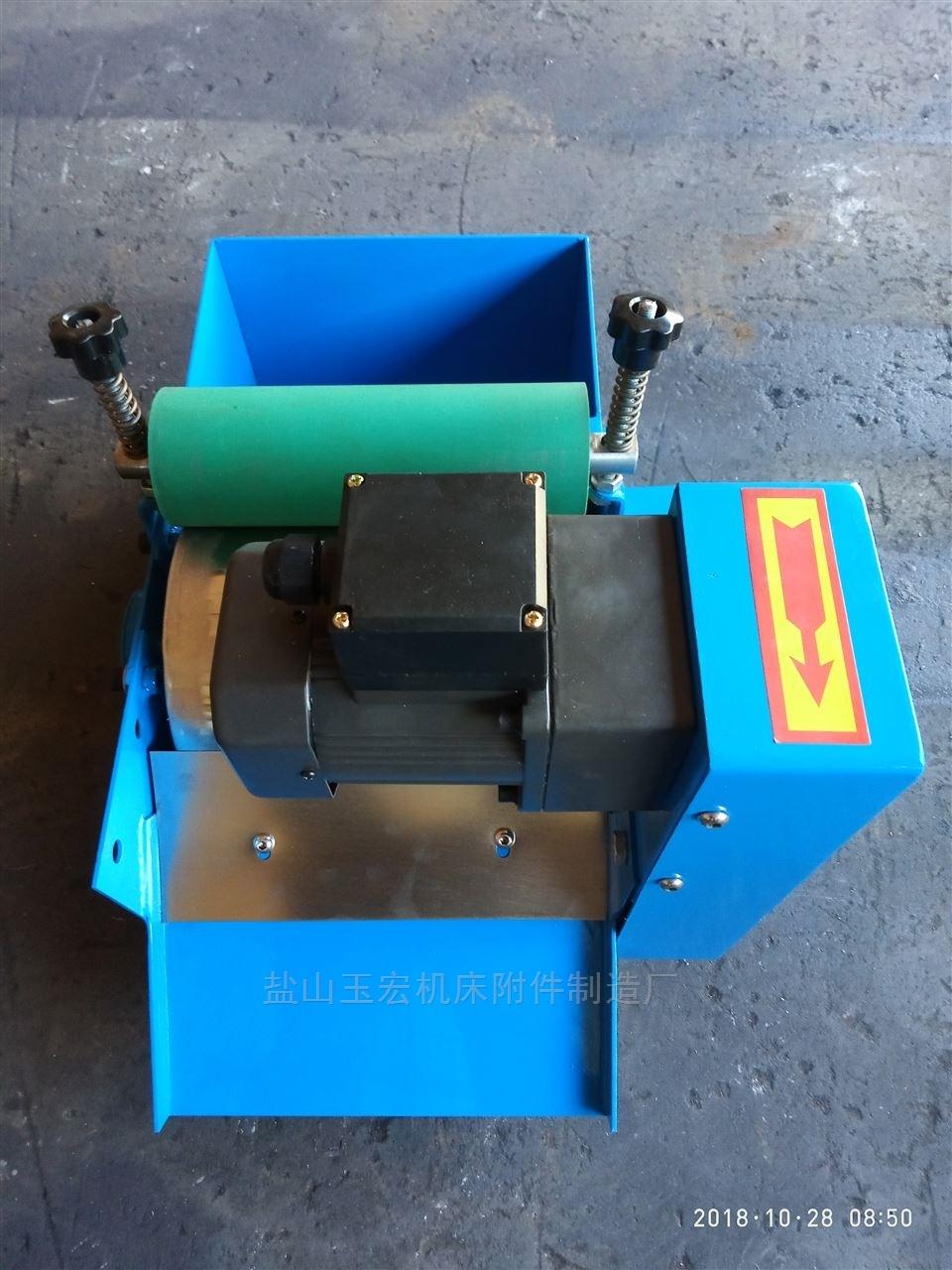 标准 25 L/min磁性分离器