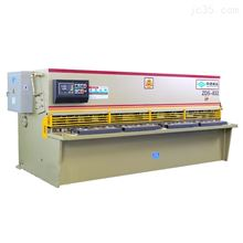 QC12Y-8X3200安徽中德机床液压摆式剪板机