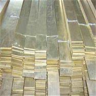 h68黄铜排,h65进口抗折弯铜排-h62镀锌铜排