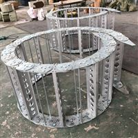 TLG型鋼製拖鏈