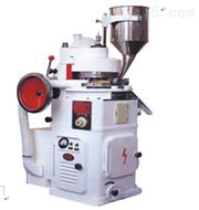 大型铁质旋转式压片机