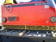 30*2500液压闸式剪板机