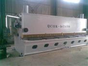 QC11K液压数控闸式剪板机