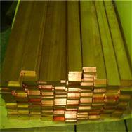 h68黄铜排*h96高拉力抛光铜排,h65无锡铜排
