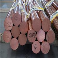 国标T1、T2环保紫铜棒 环保C1020小直径铜棒