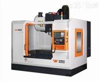 VMC850老牌子經濟型CNC立式加工中心數控銑床