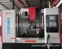 VMC850山東經濟型高速高精線規CNC立式加工中心