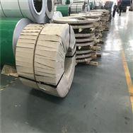 供应GH2132高温合金板材GH132盘件 锻件